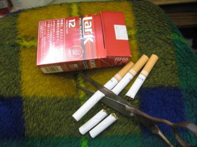 東京 ラン 禁煙 087