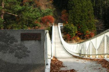 面河ダムの紅葉3