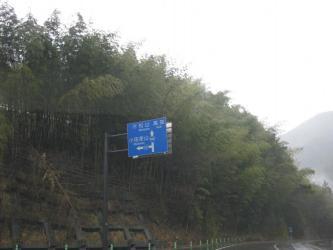 地芳トンネル4