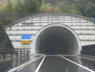 地芳トンネル1