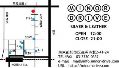 MD_shopcard