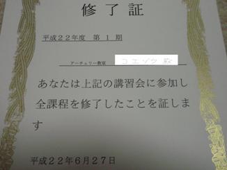 100627-2.jpg