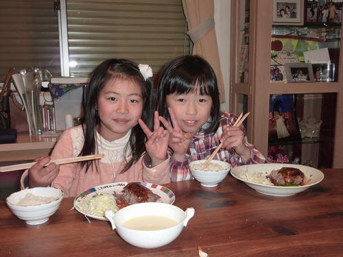 クルクル&ユカユカ
