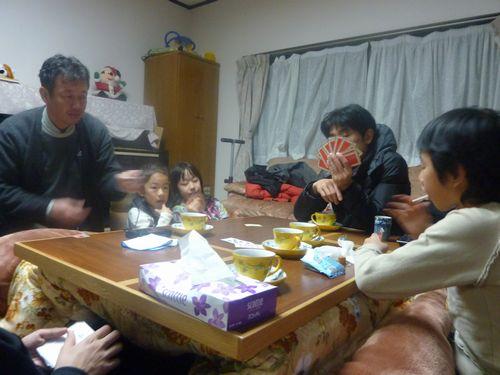7_20110103000511.jpg