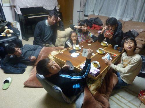 8_20110103000521.jpg