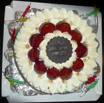 7号サイズのbirthdayケーキ