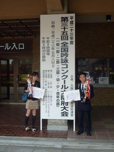 りお&彰ちゃん会場の前で記念撮影