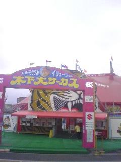 20080920130343