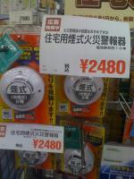 012_convert_20090702193411.jpg