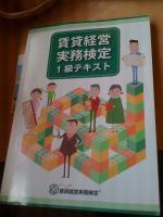040_convert_20090719230424.jpg