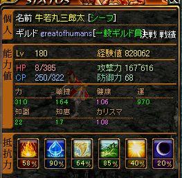 RedStone 牛1