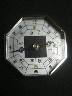 20060717104216