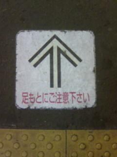20080119095126