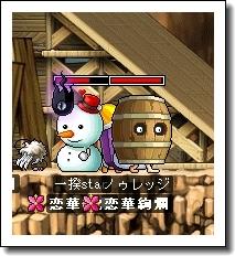 3月10日恋華ギルクエの樽&雪ダルマ♪