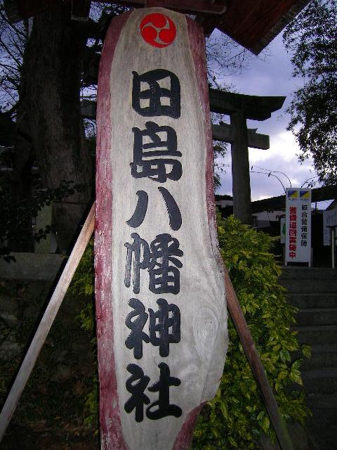 001_20080108183111.jpg