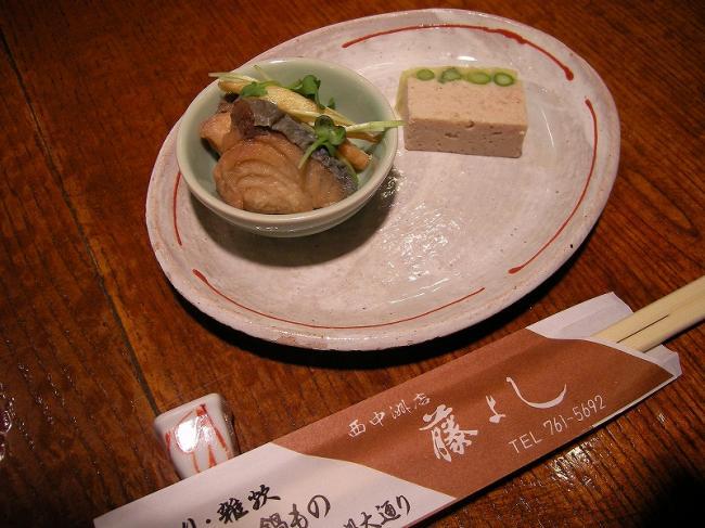 fujiyoshi 3