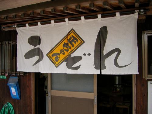 shouchann 01