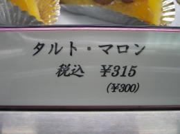 s-047.jpg