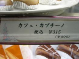 s-048.jpg