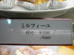 s-049.jpg
