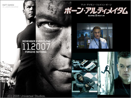 bourne-ultimatum_1.jpg