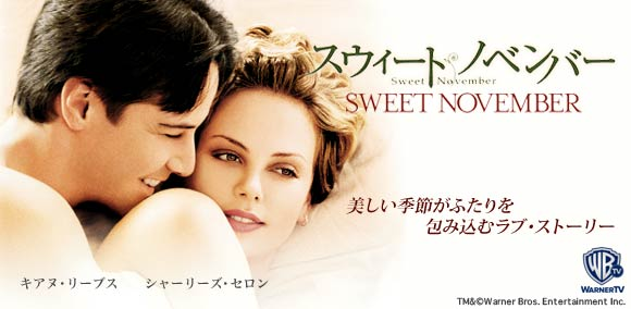 movie_sweetnovember_580x284.jpg