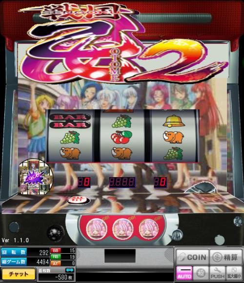 bandicam 2012-04-13 05-33-34-379