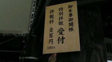 20080904191404