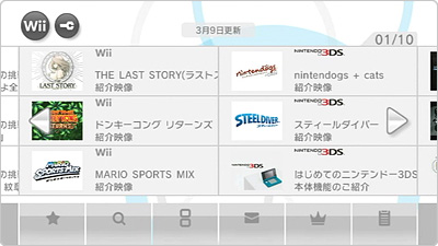 screen_20120315013140.jpg