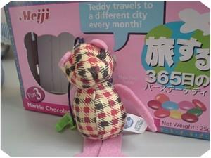 Meiji Teddy
