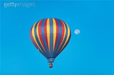 Think the moon s a balloon has got