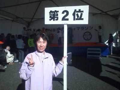 20081207IMG_0003.jpg
