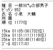 20090215_time_daisuke.jpg