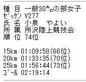 20090215_time_yayoi.jpg