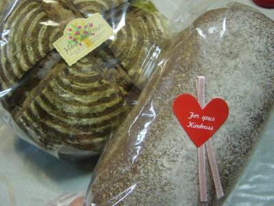 20080211白いちじくのカンパーニュ&チョコチップショコラ