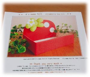 katagami4.jpg