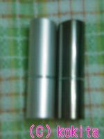 20090105220909