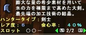 katasutore-ta 2