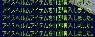 20051225233928.jpg