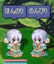 20051227224247.jpg