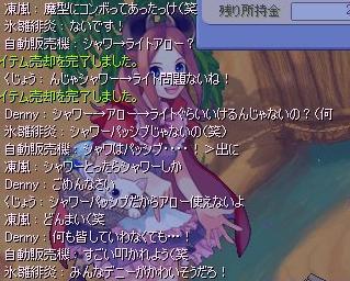 20060321000102.jpg