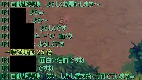 20060324223832.jpg
