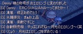 20060324225533.jpg