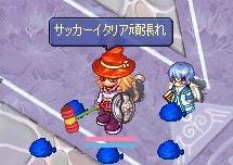 screenshot3196.jpg