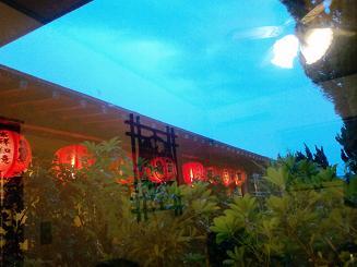 大連飯店10