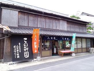 yanagawa2.jpg