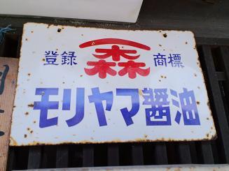 yanagawa6.jpg