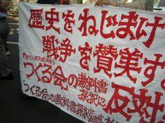 050727machi123_240x180.jpg