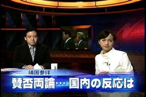 200510yasukuni001.jpg