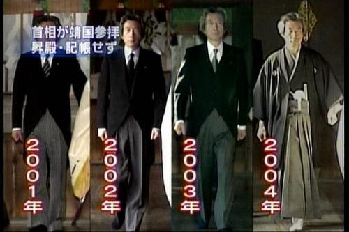 200510yasukuni002.jpg